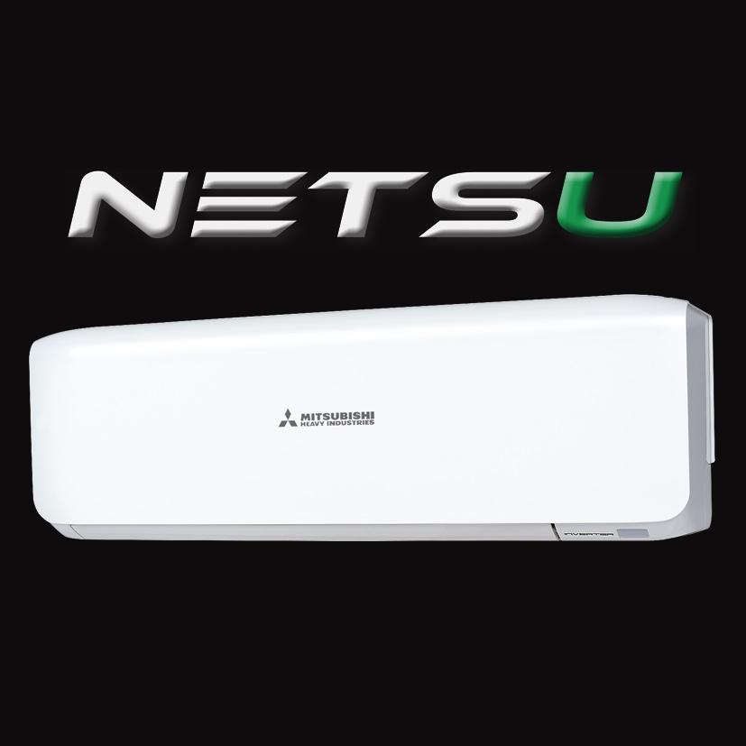 Mitsubishi Netsu